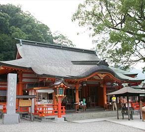 Kumano Kodō Japon